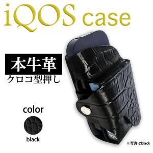 【iQOSケース/アイコスケース(ブラック)】本革・ クロコ型押し・レザー・専用ケース・カバー・ 収納・電子タバコ|rocoslife