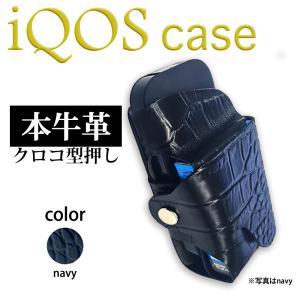 【iQOSケース/アイコスケース(ネイビー)】本革・ クロコ型押し・レザー・専用ケース・カバー・ 収納・電子タバコ|rocoslife