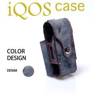 【iQOSケース/アイコスケース(デニム柄)】PUレザー・専用ケース・カバー・ 収納・電子タバコ rocoslife