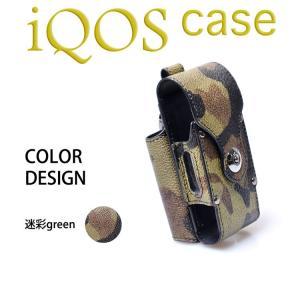 【iQOSケース/アイコスケース(迷彩グリーン)】レザー・PUレザー・専用ケース・カバー・ 収納・電子タバコ rocoslife