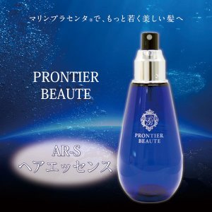 【PRONTIER BEAUTE(プロンティアボーテ) AR-Sヘアエッセンス 200ml】ヘアケア・ダメージヘア・エイジングケア|rocoslife