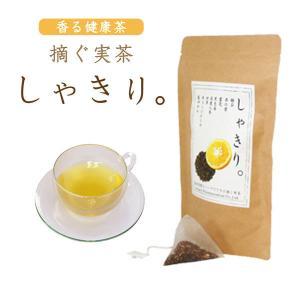 【摘ぐ実茶 しゃきり。】香る健康茶・お茶・夏みかんフレーバー 45g(3g×15包)|rocoslife