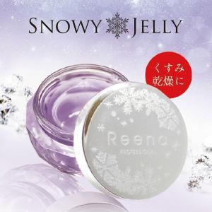 【Reena/リエナ】Snowy Jelly(スノーウィ ジェリー)30g★美容液・化粧品・ジェル・美白・ハリ・シミ・くすみ|rocoslife