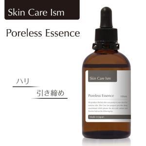 【送料無料】美容液・保湿・ハリ・キメ・角質ケア[Skin Care Ism / Poreless Essence]スキンケアイズム・ポアレスエッセンス|rocoslife