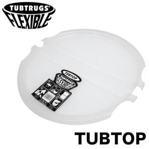 積み重ねもできる!TUBTRUGS専用のフタが登場!耐荷重約25kgなので積み重ねて収納が出来るので...