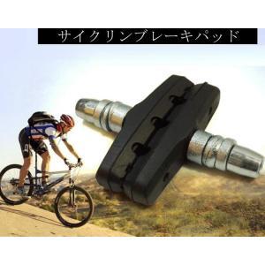 サイクル サイクリング 自転車 ブレーキパッド ...の商品画像