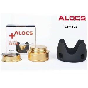 ALOCS アルコールストーブのセット  便携式のアルコール炉セット CS-B02 |rodend