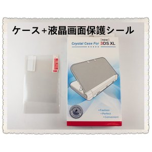Nintendo New ニンテンドー 3DS LL用 3DSLL 透明素材 クリスタル カバー ケース クリアハード ケース+液晶画面保護シール 保護シート rodend