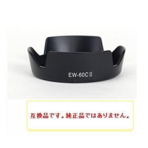 キャノンレンズフード レンズフード EW-60C 2  花形フード 互換レンズフード 【代引不可】