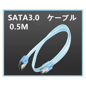 SATA3.0ケーブル 長さ約50CM シリアルATA 6Gbps SATA3.0ケーブル#33  代引不可 rodend