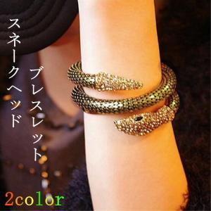 スネーク ブレスレット キラキラ  ダンスアクセサリー ベリーダンス ジュエリー  ゴールド シルバー 蛇 ヘッド型 アームバングル  snake bracelet|rodend