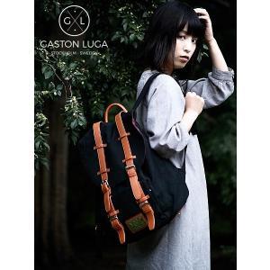 土日祝日も営業  Gaston Luga Classic BACK PACK ガストンルーガ クラシ...