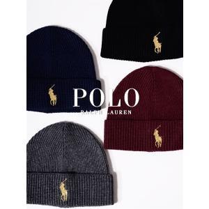 【ゆうメール便送料無料】POLO RALPH LAUREN ポロ ラルフローレン 帽子 ニット帽 G...
