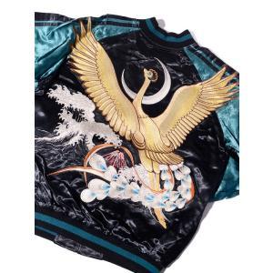 火の鳥 スカジャン 和柄 リバーシブル 手塚治虫 生誕90周年記念 アウター ジャケット スーベニア...