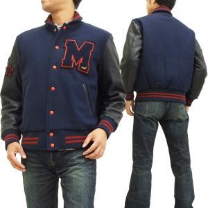 マクレガー スタジャン 111135601 McGREGOR マックレガー メンズ アワードジャケット ネイビー 新品|rodeomatubara