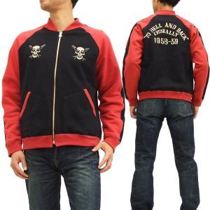 MWS スーベニアスウェットジャケット 1114802 M.W.S. メンズ ジップスウェット 黒×赤 新品|rodeomatubara