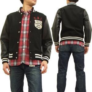 フェローズ Pherrows スタジャン 14W-PSTJ1 メンズ アワードジャケット ブラック 新品|rodeomatubara