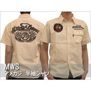 MWS ワークシャツ(アメカジ半袖シャツ) 1510000 インディアン柄  ARROW&DOYEN MOTOR OIL 生成 新品|rodeomatubara