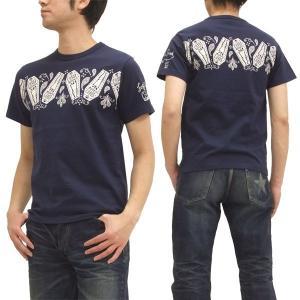 MWS 半袖Tシャツ スカル バンダナパネル 1513702 紺 新品|rodeomatubara