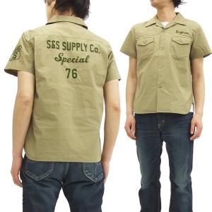 フェローズ カスタムワークシャツ 16S-PCWS1-E Pherrow's メンズ 半袖シャツ ベージュ 新品|rodeomatubara