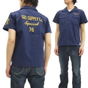 Pherrow's カスタムワークシャツ 16S-PCWS1-E フェローズ メンズ 半袖シャツ ネイビー 新品|rodeomatubara