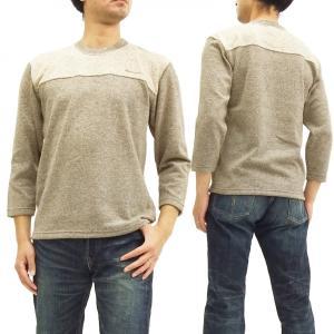 フェローズ ジャズネップ フットボールTシャツ pherrows 八分袖Tシャツ 17W-PNFT1 グレー 新品|rodeomatubara