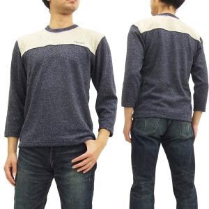 フェローズ ジャズネップ フットボールTシャツ pherrows 八分袖Tシャツ 17W-PNFT1 ネイビー 新品|rodeomatubara