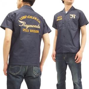 フェローズ オープンカラーシャツ Pherrows メンズ 刺繍カスタム 半袖シャツ 18S-POES1 ネイビー 新品|rodeomatubara