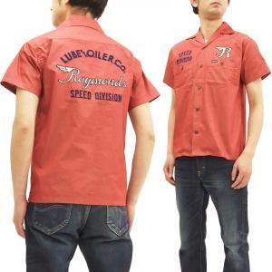 フェローズ オープンカラーシャツ Pherrows メンズ 刺繍カスタム 半袖シャツ 18S-POES1 レッド 新品|rodeomatubara