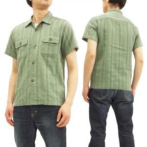 フェローズ オープンカラーシャツ Pherrows 綿麻 ランダムストライプ 開襟半袖シャツ 18S-POG107 オリーブ 新品|rodeomatubara