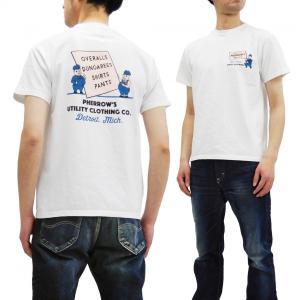 フェローズ Tシャツ PHERROWS UTILITY CLOTHING CO. 半袖Tシャツ 19S-PT6 白 新品|rodeomatubara