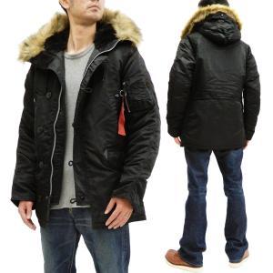 アルファ N-3B フライトジャケット 20094 ALPHA メンズ N3B ミリタリー コート 防寒中綿入り 401ブラック 新品|rodeomatubara