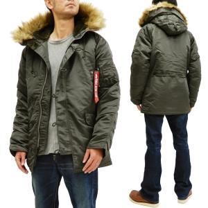 アルファ N-3B フライトジャケット 20094 ALPHA メンズ N3B ミリタリー コート 防寒中綿入り 476 RP.グレー 新品|rodeomatubara
