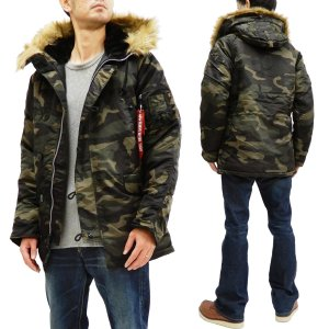 アルファ N-3B フライトジャケット 20094 ALPHA メンズ N3B ミリタリー コート 防寒中綿入り ウッドランドカモ迷彩 新品|rodeomatubara
