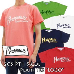 フェローズ Tシャツ PHERROWS 半袖Tシャツ PT1 定番ロゴ アメカジ プレーンTシャツ 20S-PT1 新品|rodeomatubara