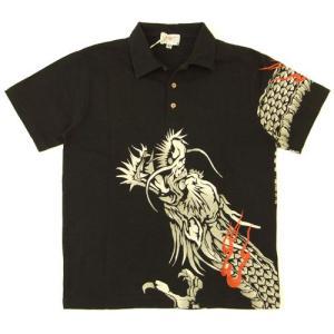 華鳥風月 和柄 半袖 ポロシャツ 龍柄 312121 黒 新品|rodeomatubara