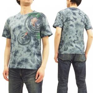 華鳥風月 和柄 半袖Tシャツ タイダイ染め 金魚と波紋 刺繍Tシャツ 382218 サックスグレー 新品|rodeomatubara