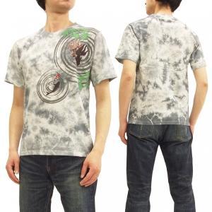 華鳥風月 和柄 半袖Tシャツ タイダイ染め 金魚と波紋 刺繍Tシャツ 382218 白 新品|rodeomatubara