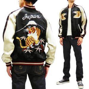 ジャパネスク スカジャン 3RSJ-001 富士虎 刺繍 Japanesque メンズ スーベニアジャケット 黒×オフ 新品|rodeomatubara