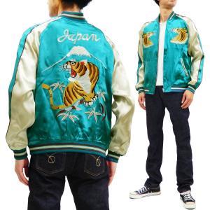 ジャパネスク スカジャン 3RSJ-001 富士虎 刺繍 Japanesque メンズ スーベニアジャケット 青緑×オフ 新品|rodeomatubara