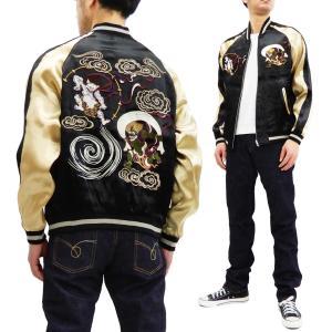 ジャパネスク スカジャン 3RSJ-003 風神雷神 Japanesque メンズ スーベニアジャケット 黒×ベージュ 新品|rodeomatubara