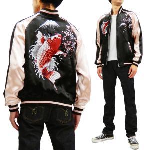 ジャパネスク スカジャン 3RSJ-022 跳ね鯉 刺繍 Japanesque メンズ スーベニアジャケット 黒×ピンク 新品|rodeomatubara