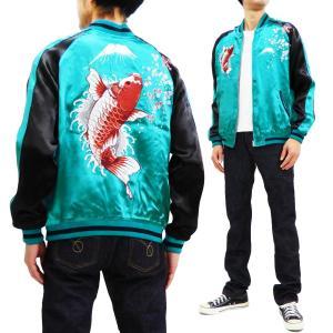 ジャパネスク スカジャン 3RSJ-022 跳ね鯉 刺繍 Japanesque メンズ スーベニアジャケット 青緑×黒 新品|rodeomatubara