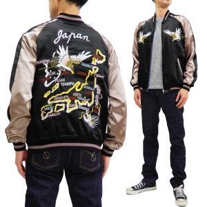 ジャパネスク スカジャン 3RSJ-552 鷹龍日本地図 x 虎 リバーシブル メンズ 刺繍 スーベニアジャケット 新品|rodeomatubara