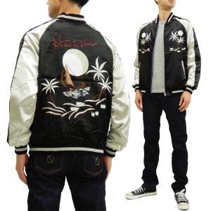ジャパネスク スカジャン 3RSJ-553 ハワイ柄 刺繍 リバーシブル メンズ スーベニアジャケット 新品|rodeomatubara