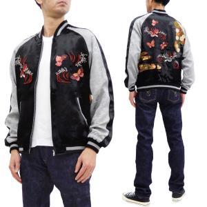 ジャパネスク スカジャン 3RSJ-701 菊と蝶と金魚 刺繍 メンズ 和柄 スーベニアジャケット ブラック×グレー 新品|rodeomatubara