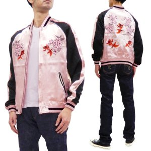 ジャパネスク スカジャン 3RSJ-702 桜と金魚 Japanesque メンズ スーベニアジャケット ピンク×黒 新品|rodeomatubara