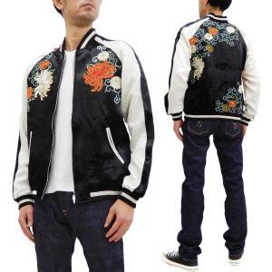 ジャパネスク スカジャン 3RSJ-703 菊と唐草模様 刺繍 メンズ 和柄 スーベニアジャケット ブラック×オフ 新品|rodeomatubara