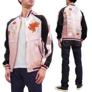 ジャパネスク スカジャン 3RSJ-703 菊と唐草模様 刺繍 メンズ 和柄 スーベニアジャケット ピンク×ブラック 新品|rodeomatubara