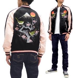ジャパネスク スカジャン 3RSJ-751 梅鶯柄 刺繍 メンズ 和柄 スーベニアジャケット ブラック×ピンク 新品|rodeomatubara